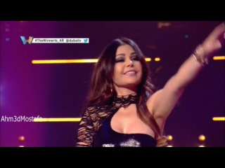 The Winner Is Haifa Wehbe Kobba Live Final اغنية هيفاء وهبي كوبا - نهائيات برنامج The Winner Is
