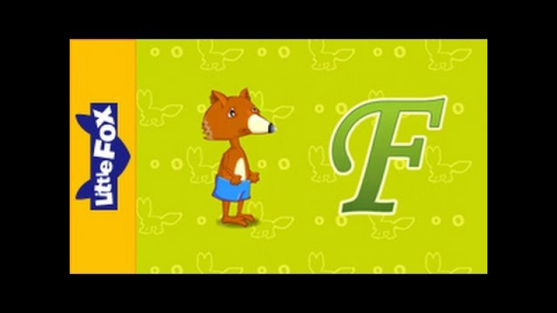 Letter F | Phonics Song by Little Fox