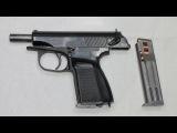 Супер оружейка(№32) - Травматический пистолет МР-79-9ТМ что-то типа