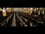 Речь Дамблдора