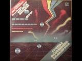 Группа В. Бадьярова - Музыка для дискотек (LP 1985)