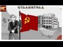 «Сталинград» на фоне «Рядового Райана». Обзор «Красного Циника»
