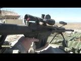 Снайперские винтовки Barrett M107 &amp M110 SASS Тренировочные стрельбы