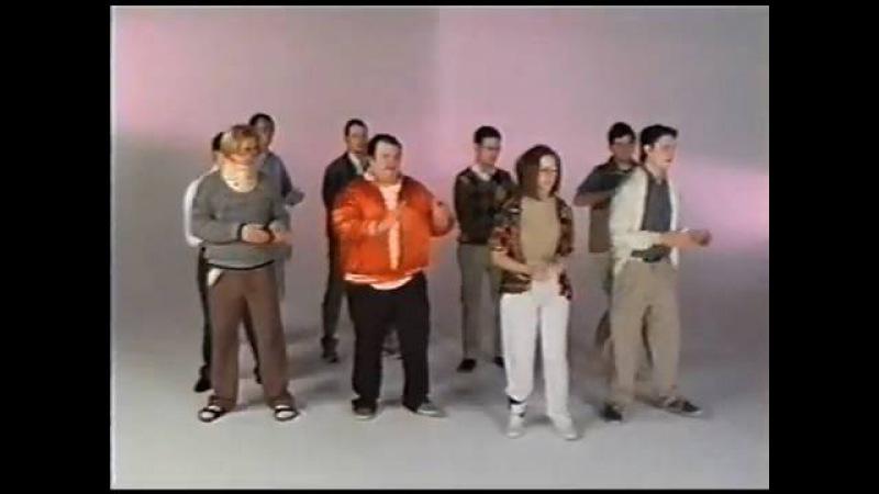Sex Offender Shuffle