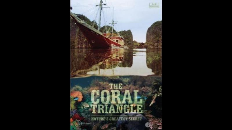 Великие тайны Кораллового треугольника 3 (Серия)