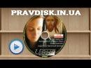 Православный художественный фильм Цена (2013) Реж: С.Андрюшкин