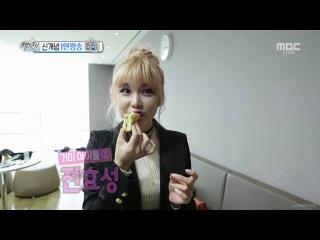[150517] Hyosung, Sunggyu, EXID & BTS @ MBC Section TV