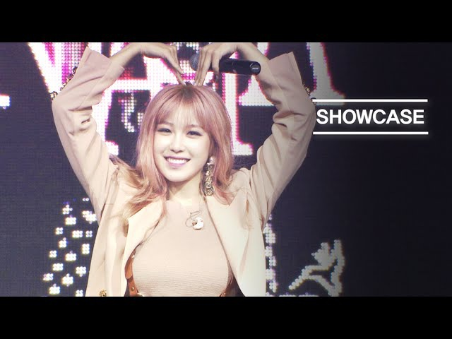 [MelOn Premiere Showcase] Jun Hyo Seong(전효성) _ Into you(반해) Taxi Driver [ENGJPNCHN SUB]