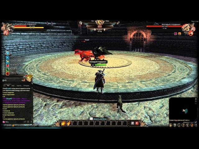 Dragons Prophet - Арена Драконов Movie от Танка/Guardian:FWR