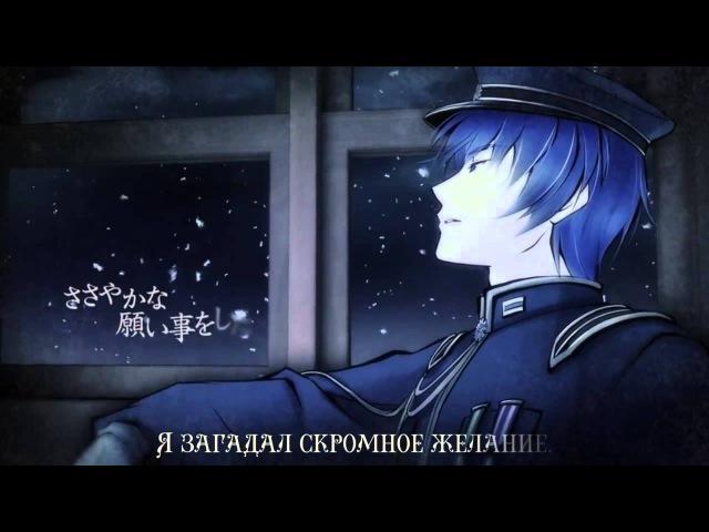 KAITO Crescent Moon rus sub
