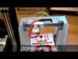Обзор и сравнение надежных 3D принтеров для предприятия. Хотите купить надежный 3Д принтер?