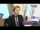 Прокурор Крыма Поклонская Няш Мяш