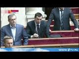 Ляшко устроил новую драку в украинской Раде