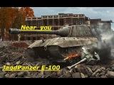 Near_You[Unity]@ 10.000(DMG) на JagdPanzer E-100