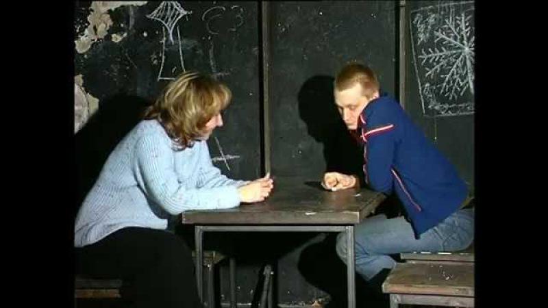 Берега 2003 12 02 актер Олег Ягодин и Надежда Колтышева драматург