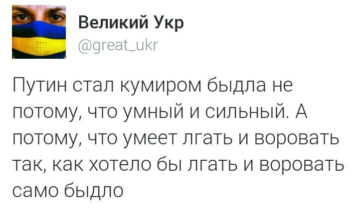 """""""Я ходил и клянчил у всех, у кого мог, инструменты стоят дорого"""", - друг Путина Ролдугин об офшоре в $2 млрд - Цензор.НЕТ 8604"""