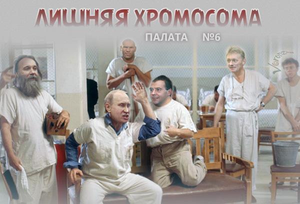 Верю, что Верховная Рада ратифицирует соглашение о членстве Украины в НАТО, - Парубий - Цензор.НЕТ 7713