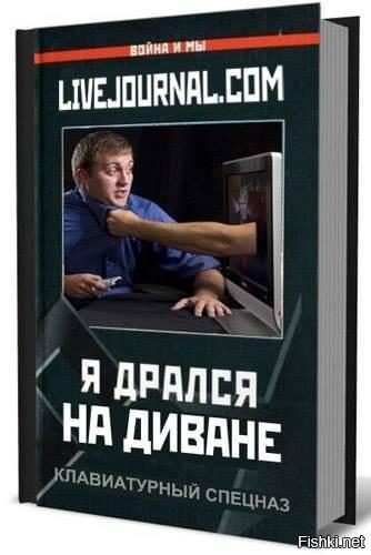 Полиция накрыла подпольный спиртзавод на Черниговщине - Цензор.НЕТ 8011