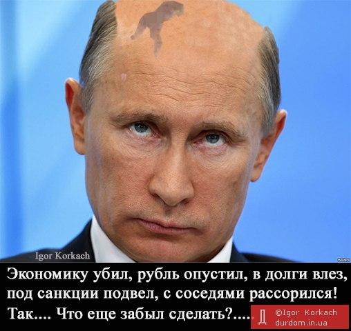 Падение российского рубля - салют в честь независимости Украины, - Турчинов - Цензор.НЕТ 3342