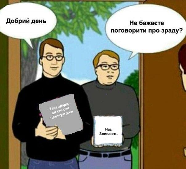 Активисты согласились отпустить российские фуры домой - Цензор.НЕТ 4943