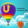 Городской телеканал UTV, Оренбуржье