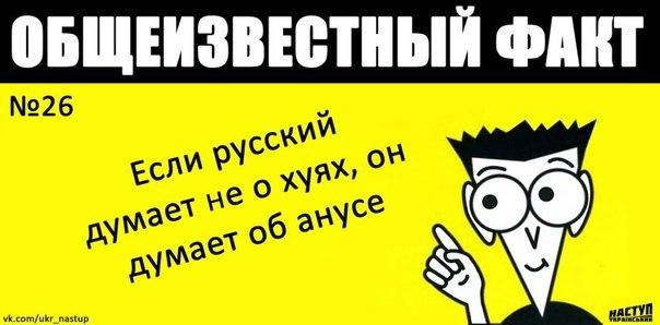 """Боевики, нарушая минские договоренности, возвращают гаубицы на позиции в Донецке, - """"Радио Свобода"""" - Цензор.НЕТ 5508"""