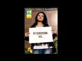 Вибори 2014 Я голосую, потому что под музыку ТЫ одна моя самая любимая))) vkhp.net - Ты моё счастье, моя радость, Я