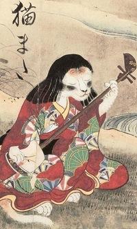 Shikaka Quokoshi