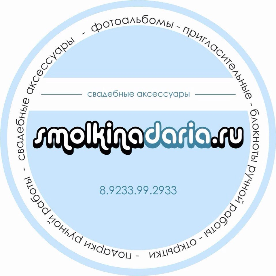 Моя страница в Контакте: