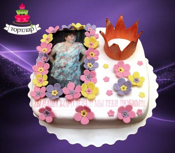 Фотографии на тортах в екатеринбурге