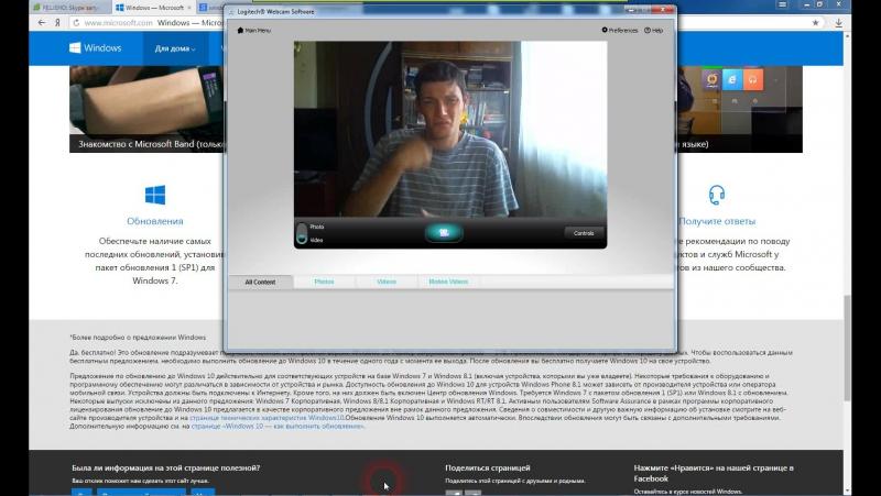 Skype скайп и оовоо не будет закрывается
