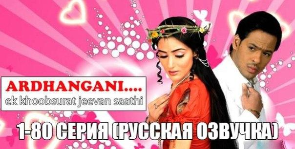 Джодха и Акбар Все серии на русском языке смотреть онлайн