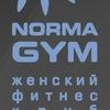 Женский фитнес клуб Norma Gym. Тула