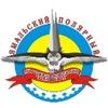 Ямальский полярный агроэкономический техникум