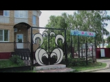 Видео письмо  для моего папы из лагеря Волжанка-2015.