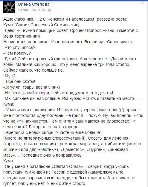 Переговоры о поставках Украине оружия продолжаются, - Бюро нацбезопасности Польши - Цензор.НЕТ 2933