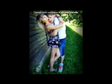 Love is) под музыку