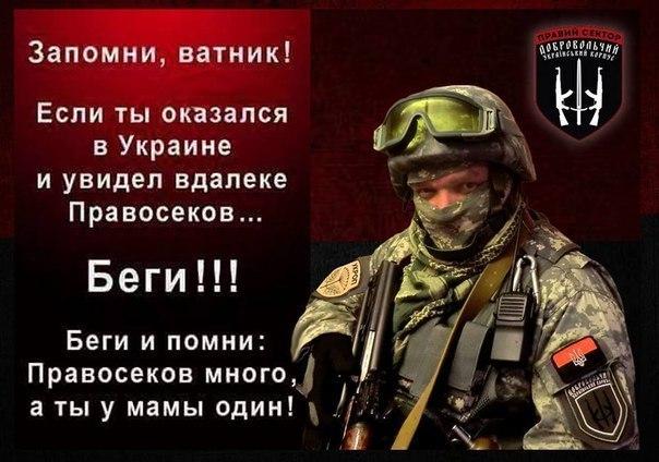 """Генсек НАТО призвал Россию вывести все свои войска с Донбасса: """"Действия говорят громче, чем слова"""" - Цензор.НЕТ 6395"""