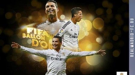 Три футболиста Реала попали в символическую сборную года!