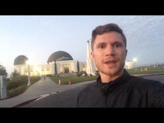 Забегание на Обсерваторию в 6 утра по Голливудским холмам