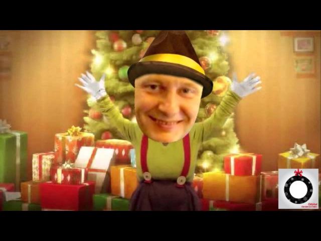Orbital | Christmas Chime