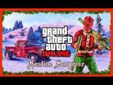 Новый Год в GTA Online (Новое DLC)