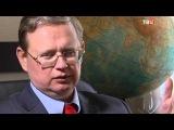 Специальный репортаж «Украина. Экономика в долг» (ТВ Центр, 23-03-2015)