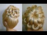 Причёски для средних, длинных волос.Причёска Пучок из волос.Ажурный пучок с плетением