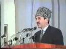 Джохар Дудаев про мунафиков и значимость Ислама.