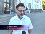 ГТРК ЛНР.ЛНР и ДНР призывают Киев выполнять Минские договорённости.31 июля 2015