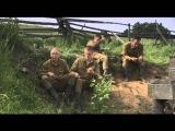 Заградотряд Соло на минном поле (Россия, 2010)