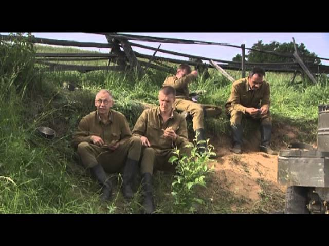 Заградотряд: Соло на минном поле (Россия, 2010)