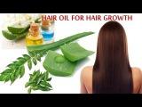 Natural Hair Oil Recipe for Hair growth,Damaged hair and Dandruff treatment