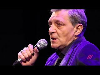 Творческий вечер Александра Невзорова в московском Театре Эстрады 30 октября 2015 г. (полная версия)